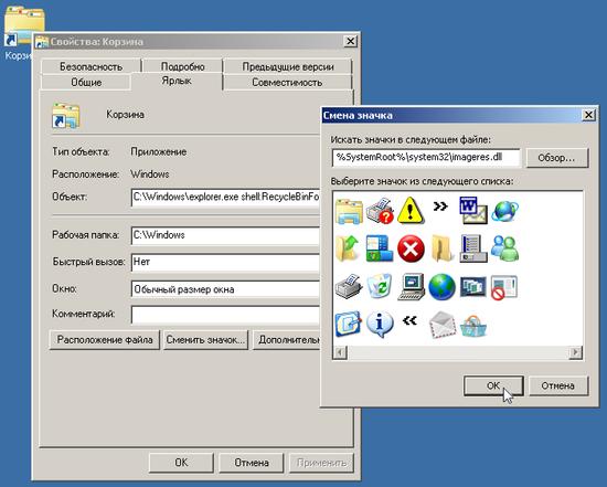 Windows xp пропал свернуть все окна - Бесплатный архив цифровых иллюстраций