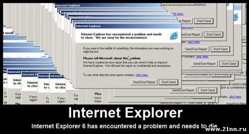 чего не в интернете: