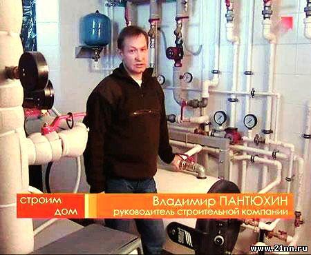 Дома Год выхода 2010 Жанр Обучающий Режиссер Стрим телеви…