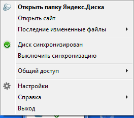 Как сделать ссылку для скачивания файла на яндекс диск