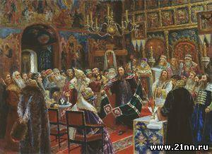 Суд над патриархом Никоном (С. Д. Милорадович, 1885 год)